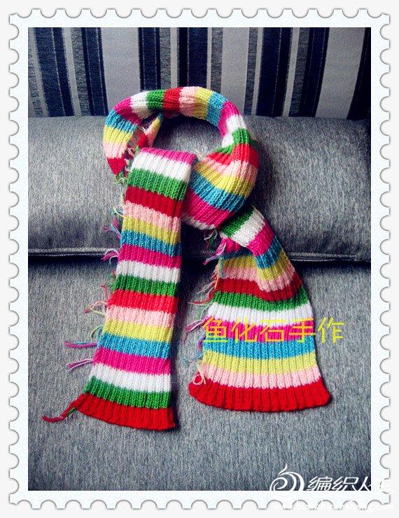 彩条围巾2.jpg