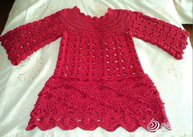 大红打底裙