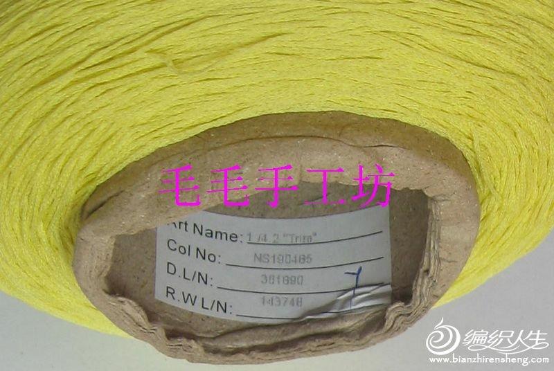 黄色筒标.jpg