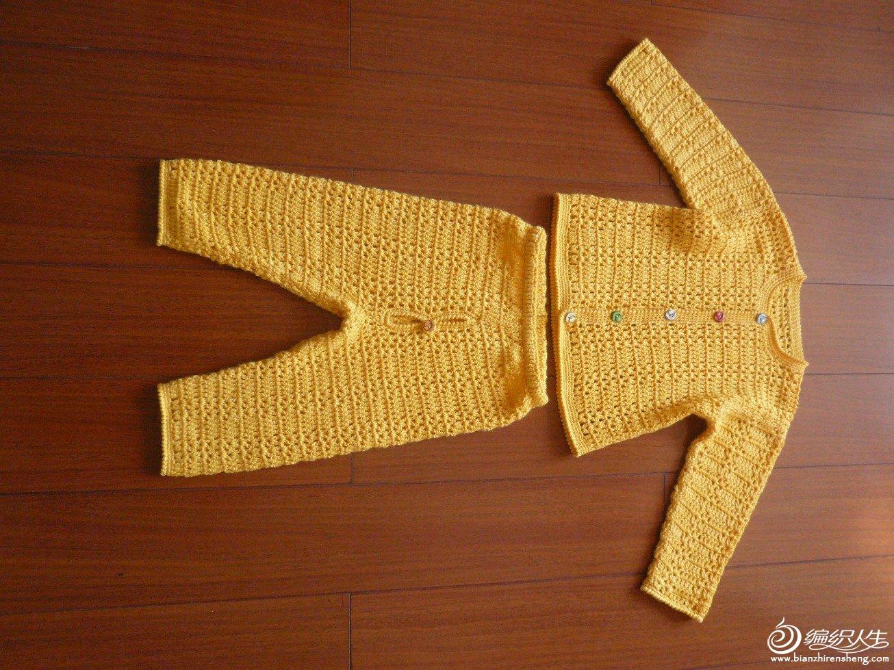 钩针婴儿套装(强生婴儿绒线) (1).JPG