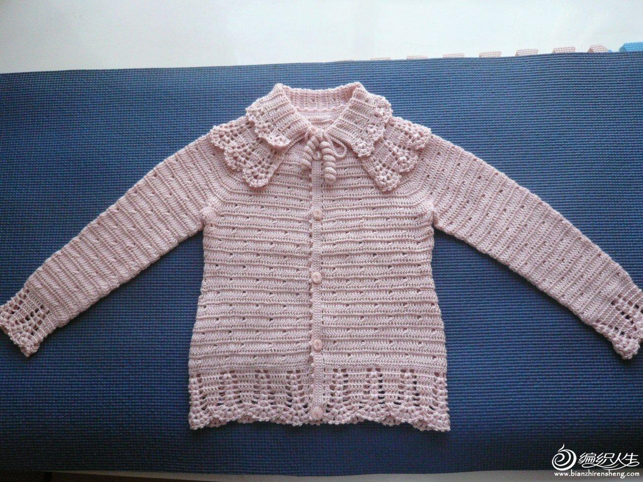 女儿的钩针长袖(肉粉丝羊绒) (1).JPG