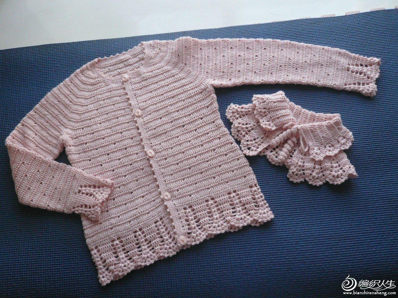 女儿的钩针长袖(肉粉丝羊绒) (2).JPG