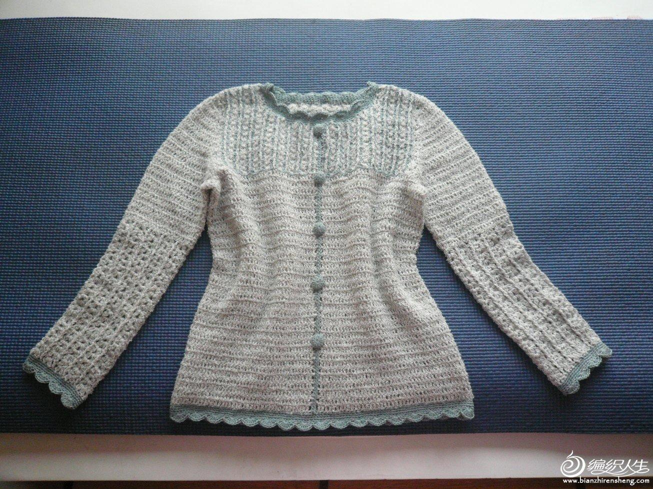 女儿的钩针长袖(珠兰兔毛,边边是羊毛棉) (2).JPG