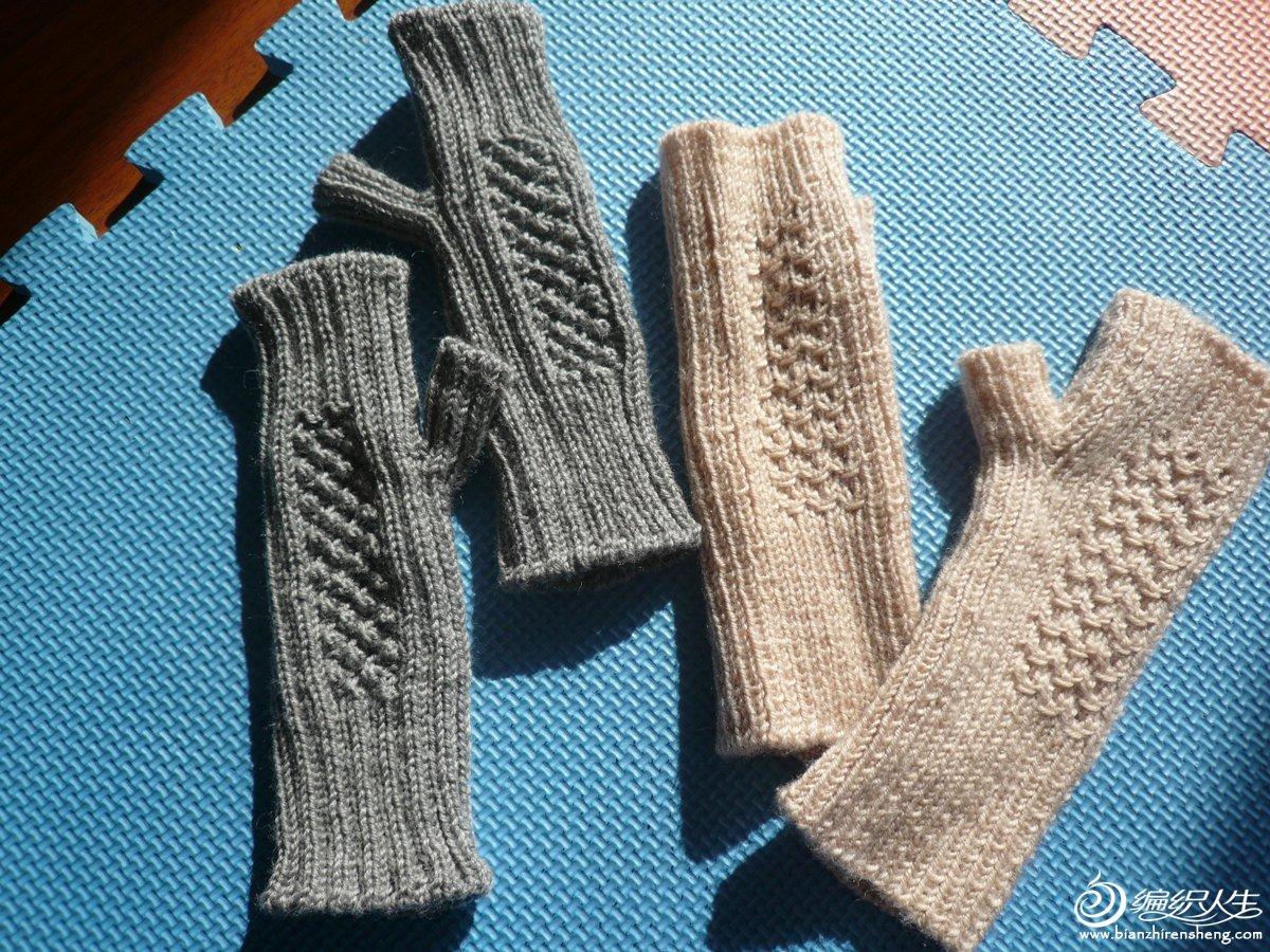 手套 (2).JPG