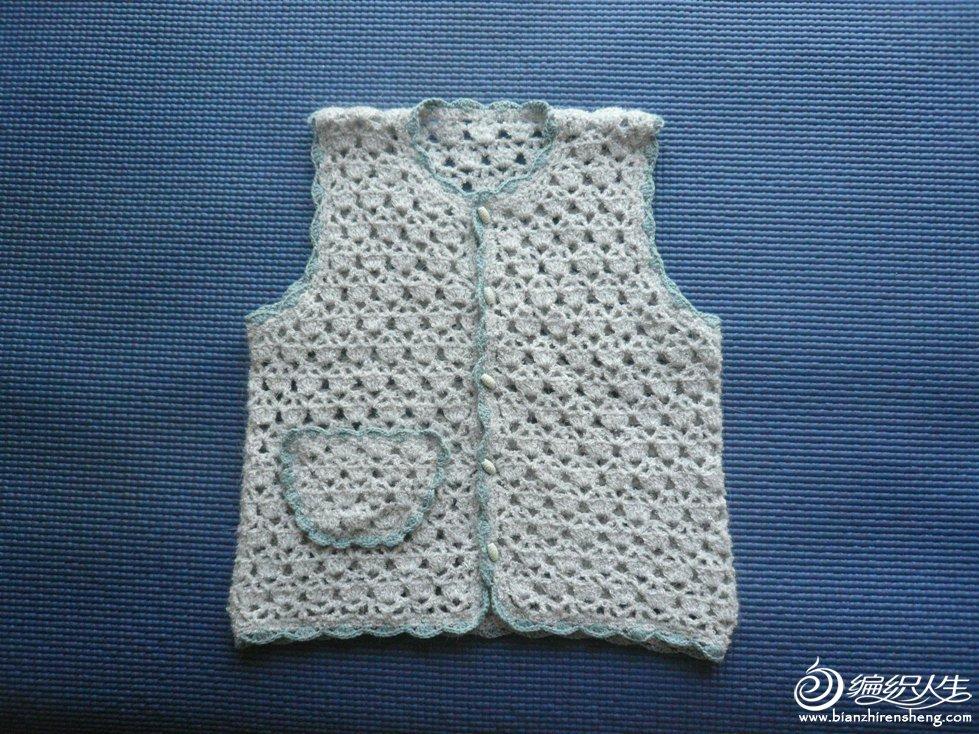 婴儿小坎肩(珠兰兔毛,边边是羊毛棉).JPG