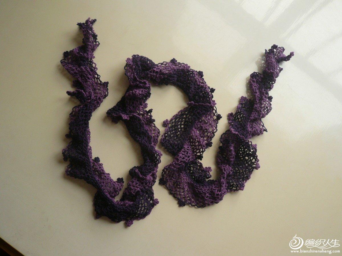 装饰围巾 (2).JPG