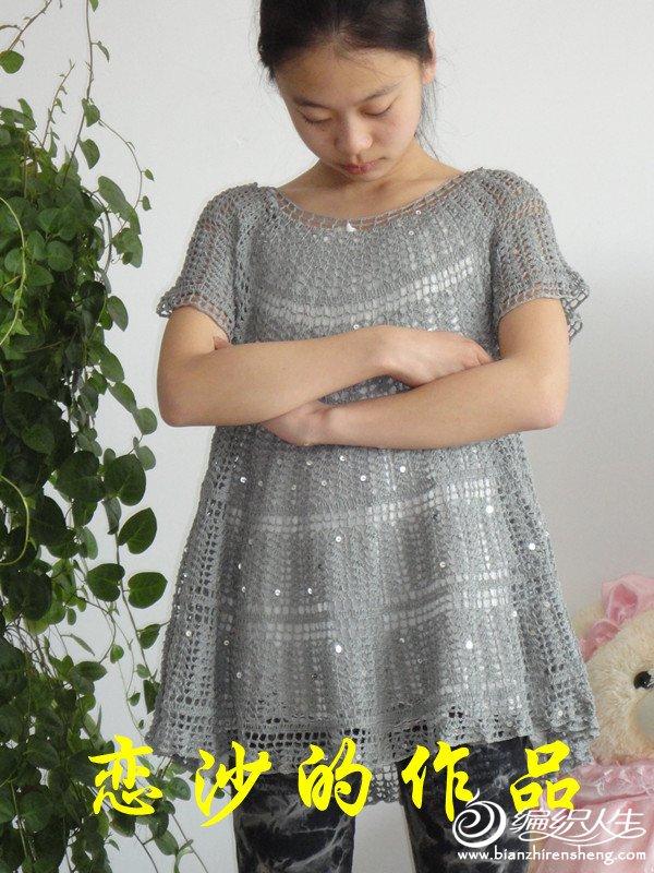 DSC02242_副本.jpg