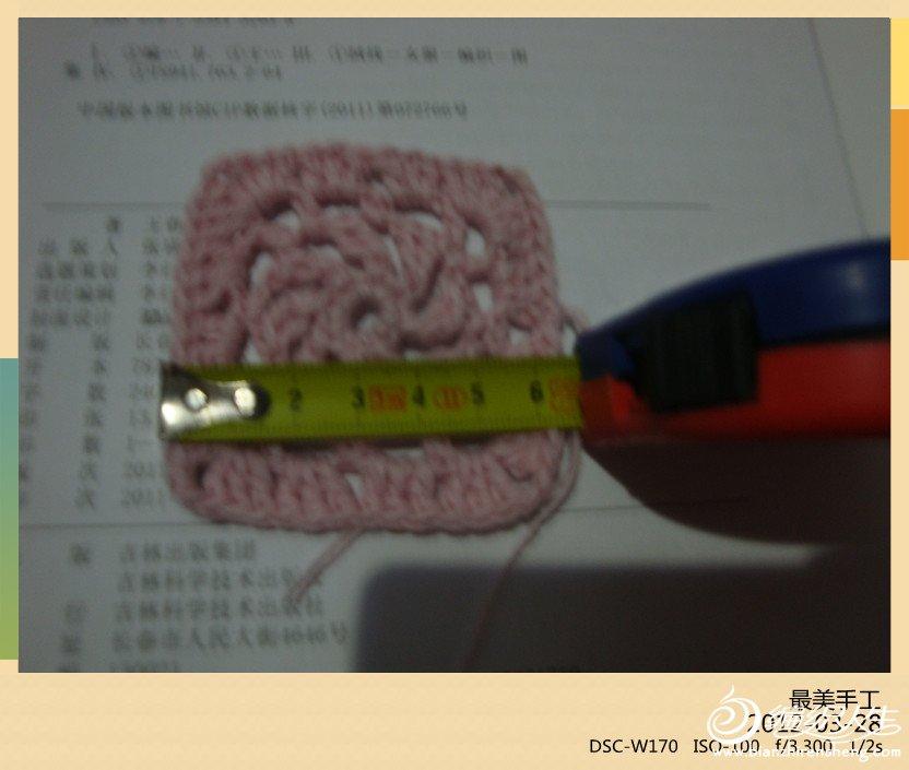 DSC03487_副本.jpg
