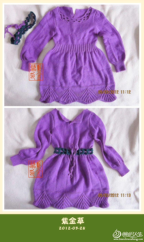 紫1_副本.jpg
