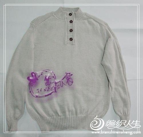 紫云裳.jpg