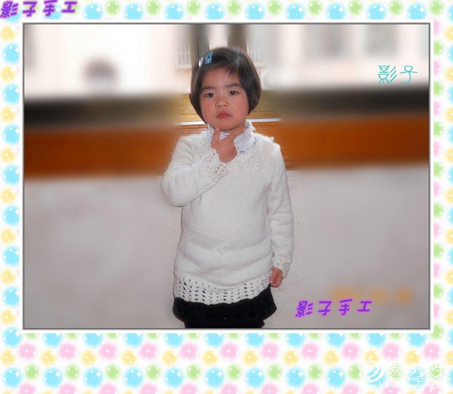 梓惠新衣 002_副本_副本.jpg