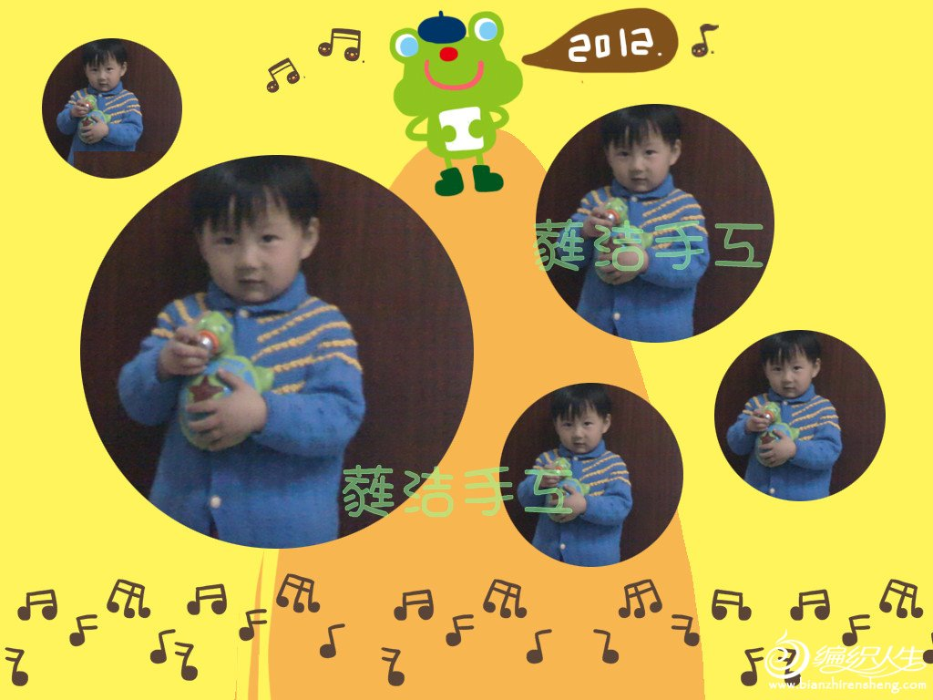 2012-03-27_21-36-53_835_����.jpg