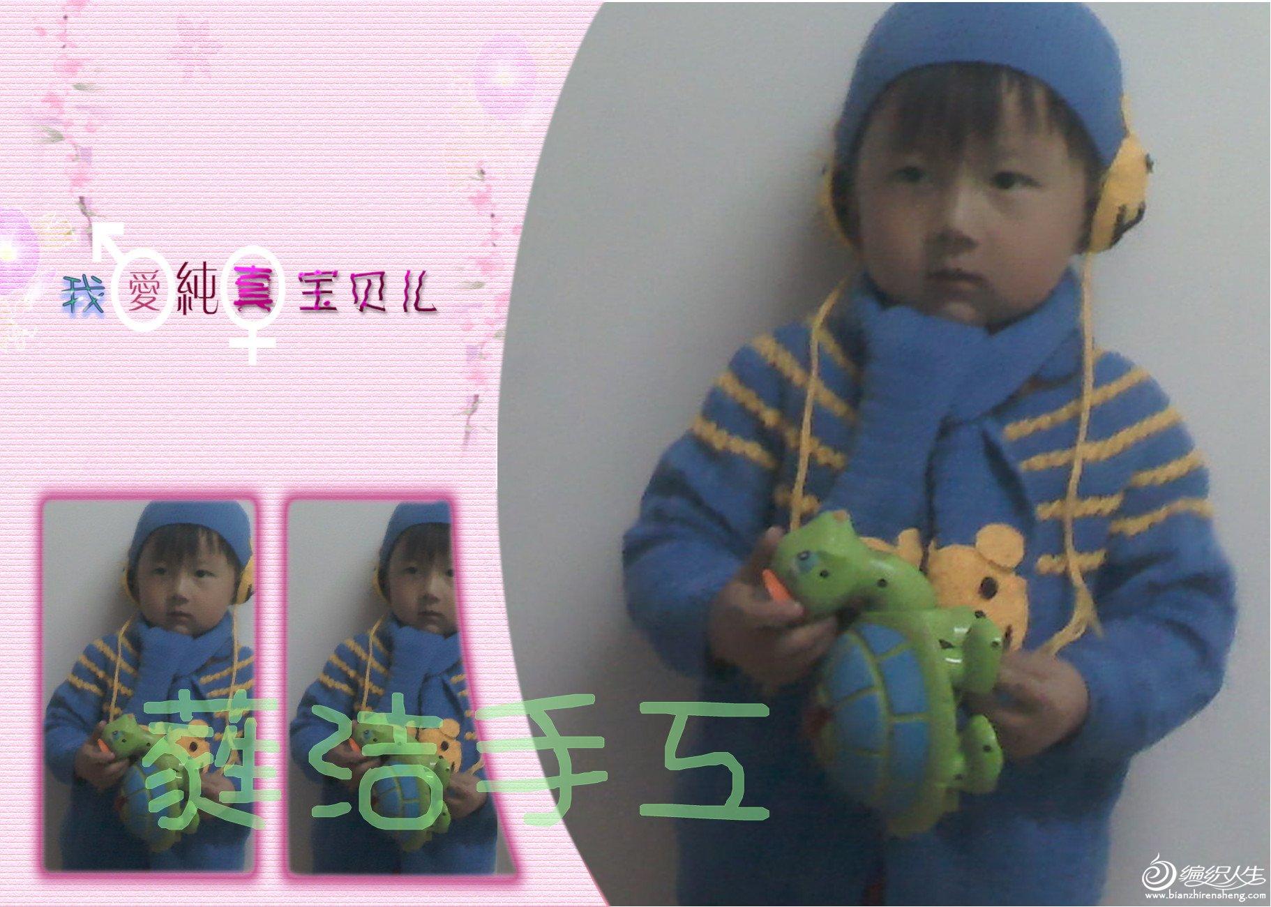 2012-03-27_21-37-54_288_����.jpg