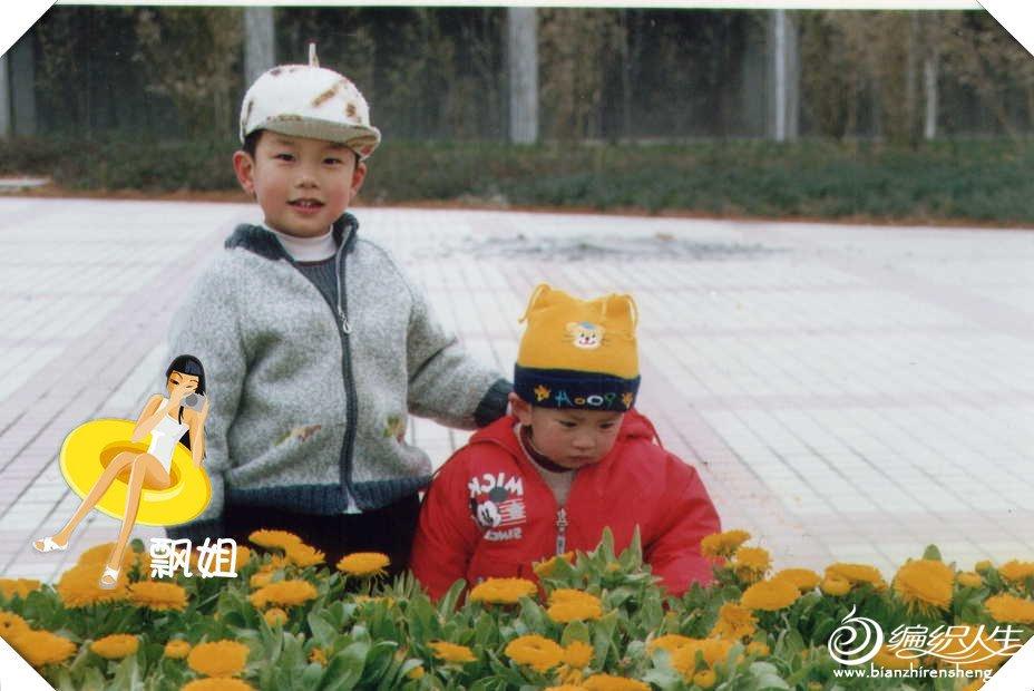80_副本.jpg