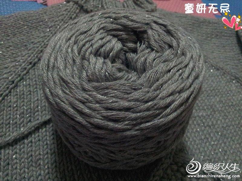 2012-03-27 00.11.11_副本.jpg