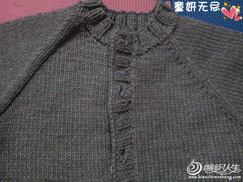 2012-03-29 00.16.35_副本.jpg