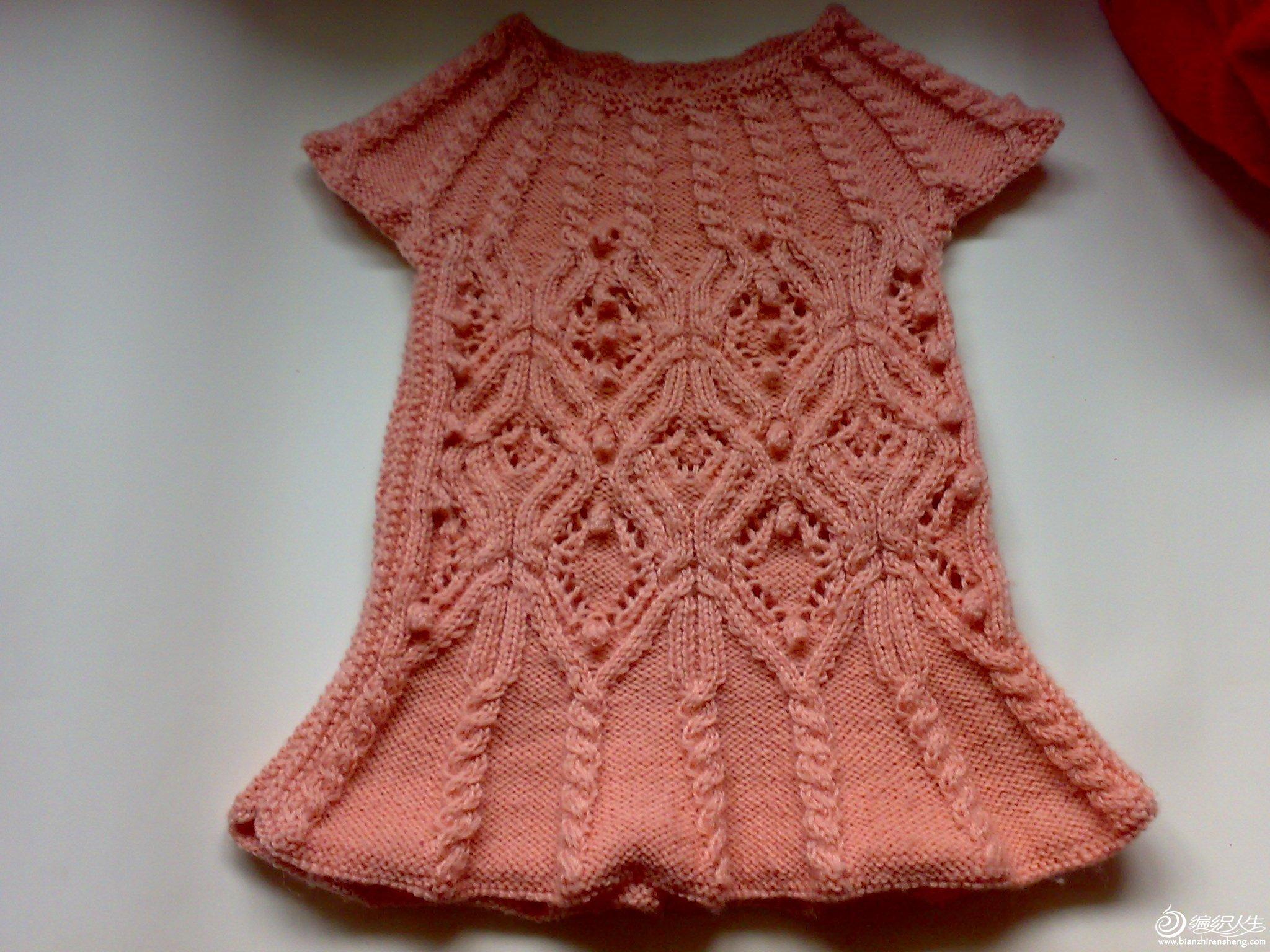 这是仿的童裙