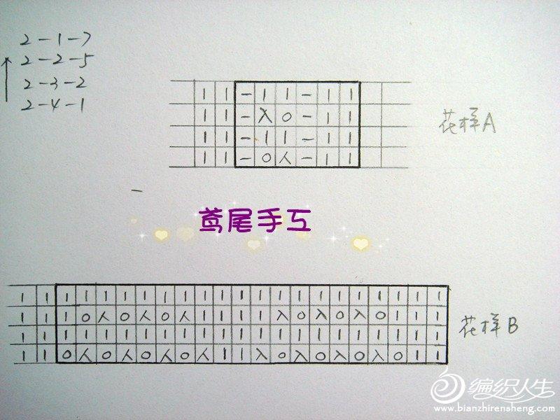 DSC02589_����.jpg