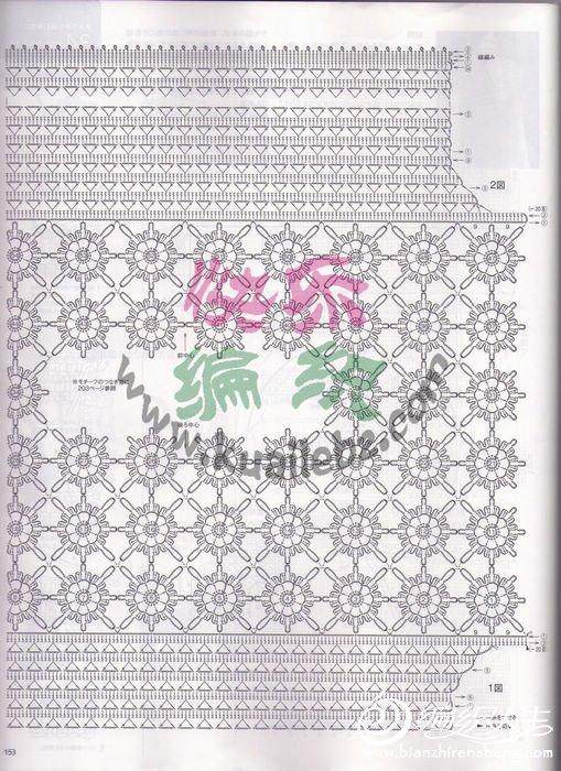2012毛线球春号最新编织书籍(快乐编织首发)20 拷贝.jpg