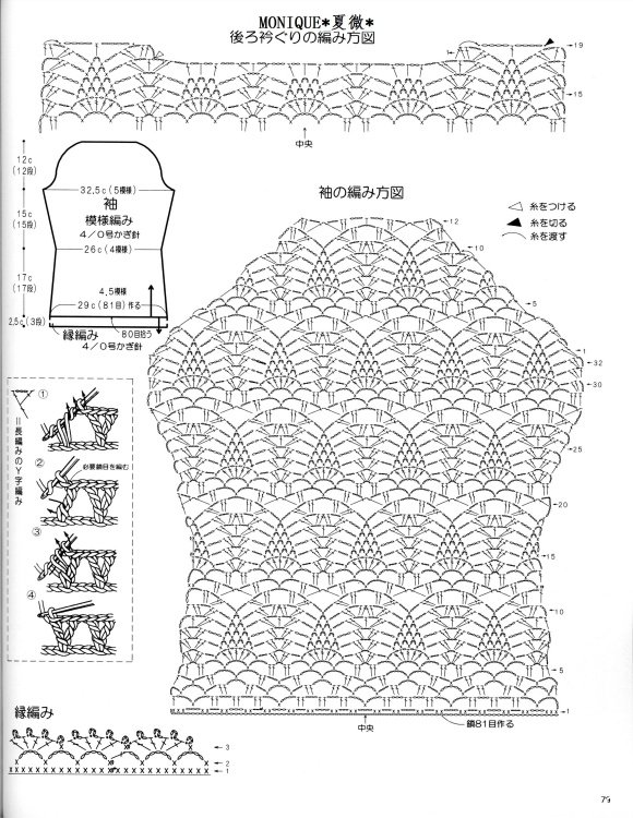 凤梨花 (3).jpg