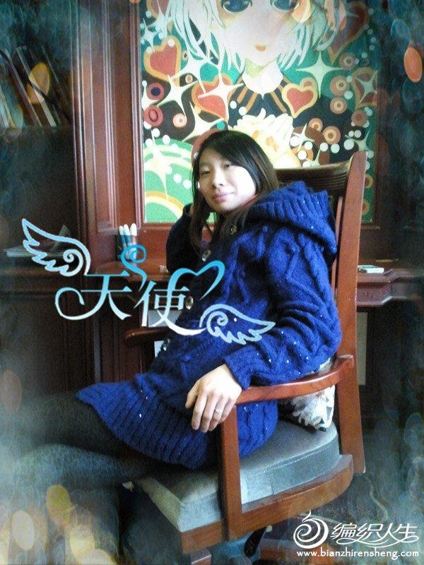 2012-03-05 16.02.30_副本.jpg