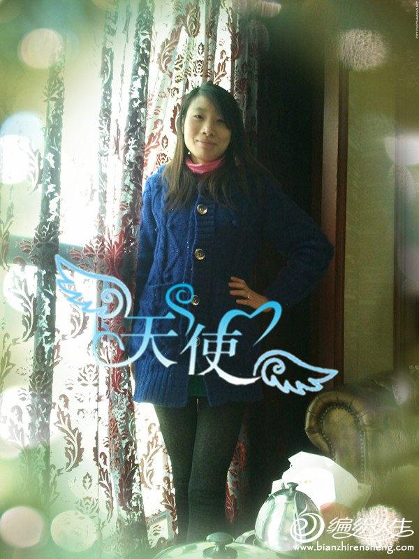 2012-03-05 16.10.12_副本.jpg