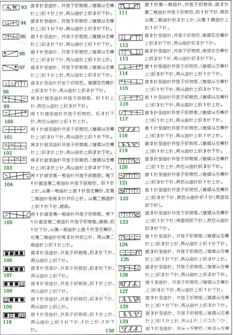 11_90.jpg