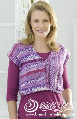 Right Angle Knit Vest.jpg