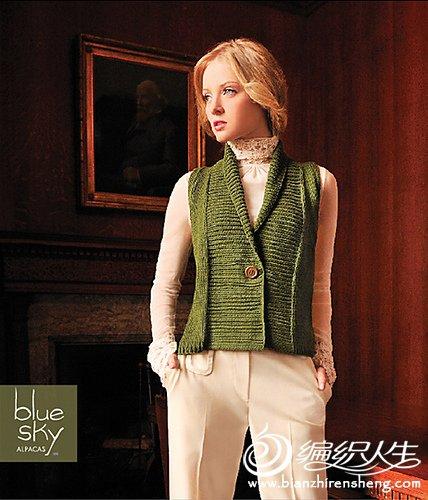 shawl collar vest.jpg