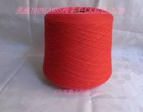大红羊毛.jpg