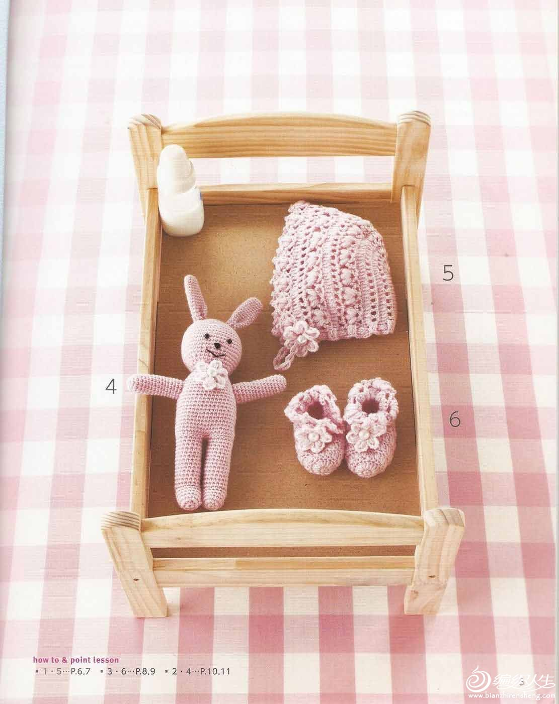 Happy crochet time for my baby_页面_07.jpg