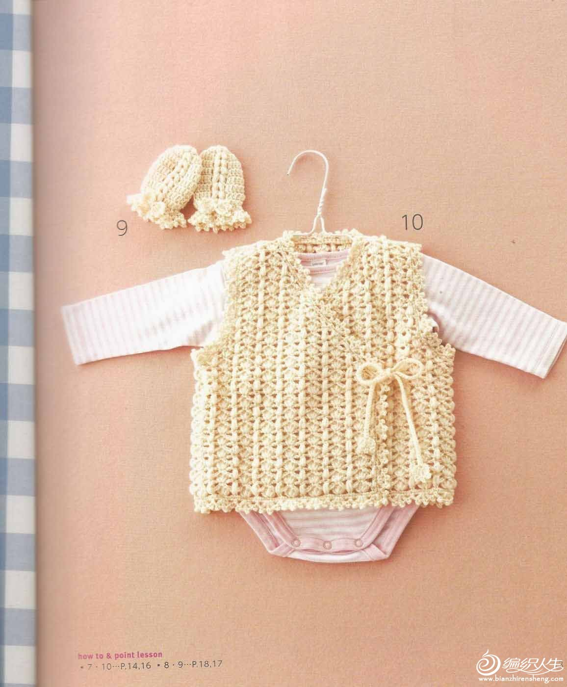 Happy crochet time for my baby_页面_15.jpg
