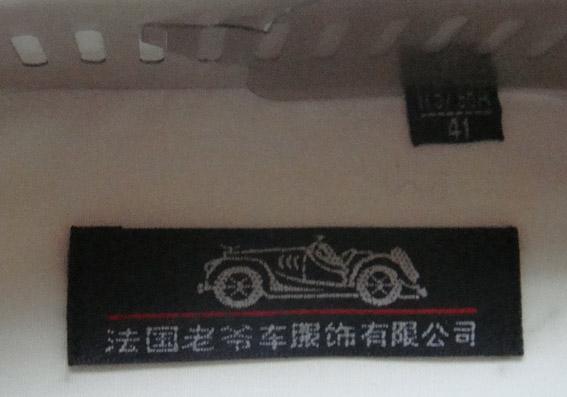 DSC02727.JPG