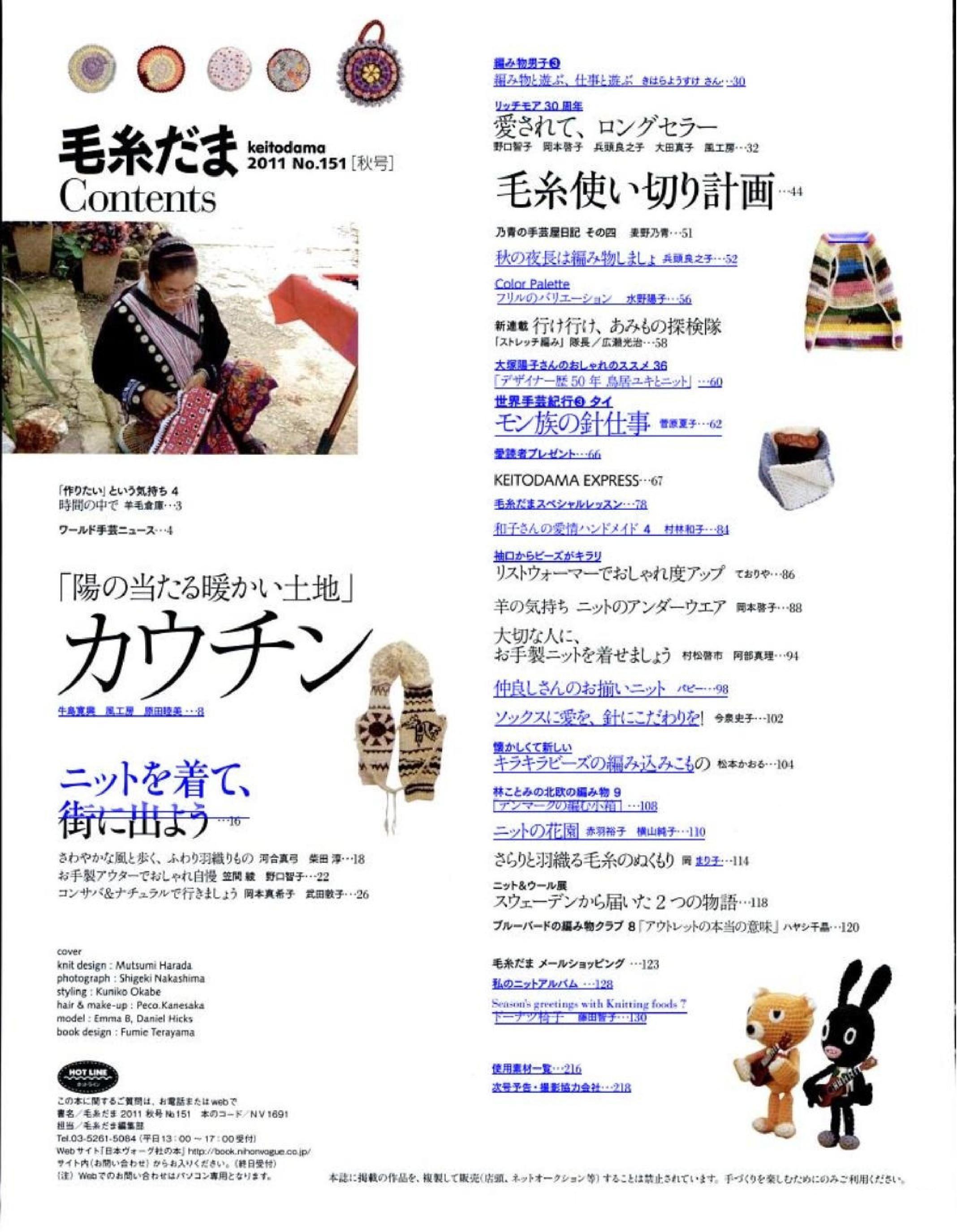 KD151_2.jpg