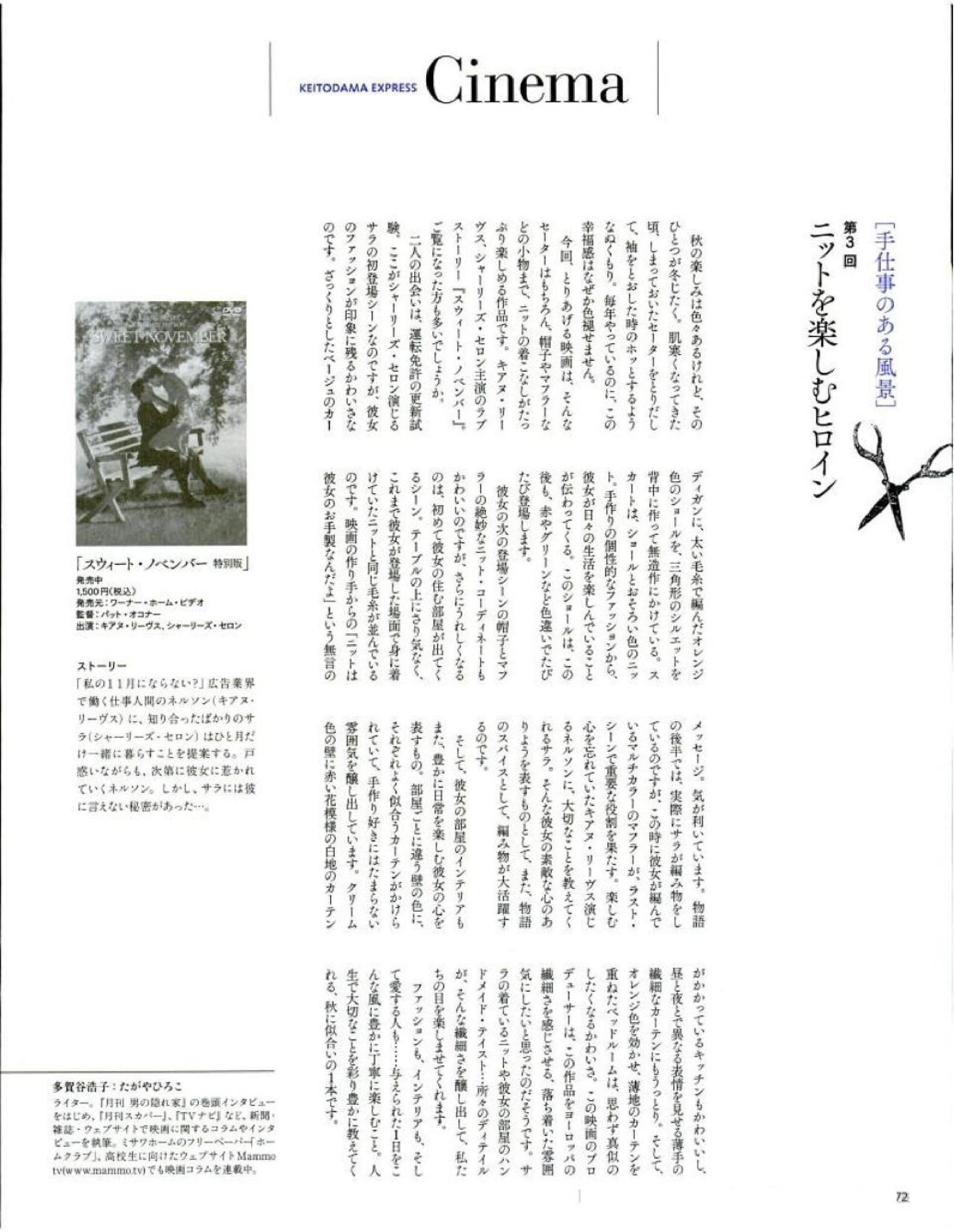 KD151_67.jpg