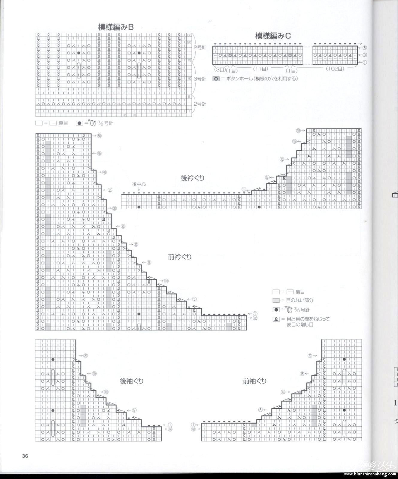p36.jpg