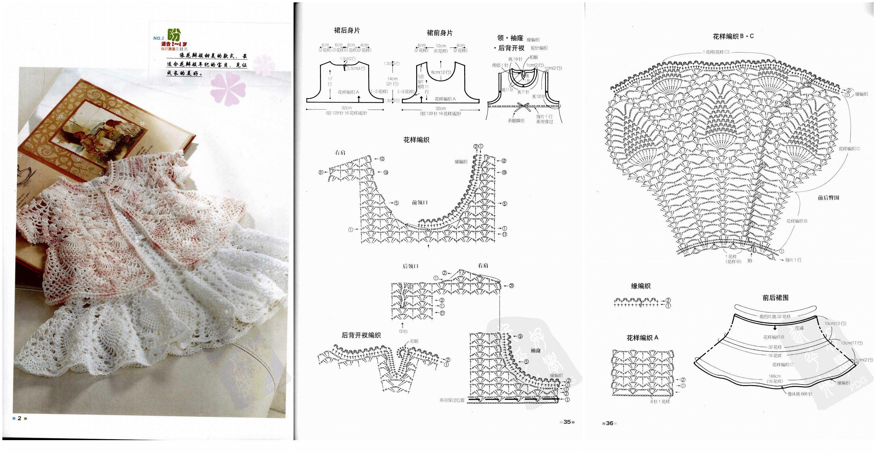02 菠萝套裙1 裙.jpg