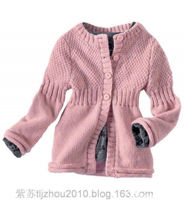 粉色收腰开衫.jpg