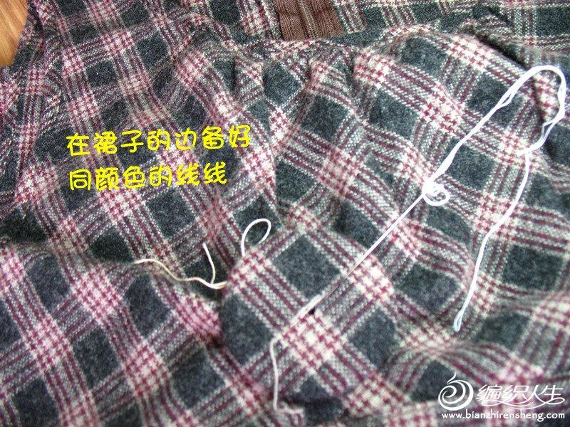 IMG_2252_副本.jpg