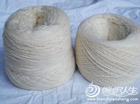 意大利羊毛