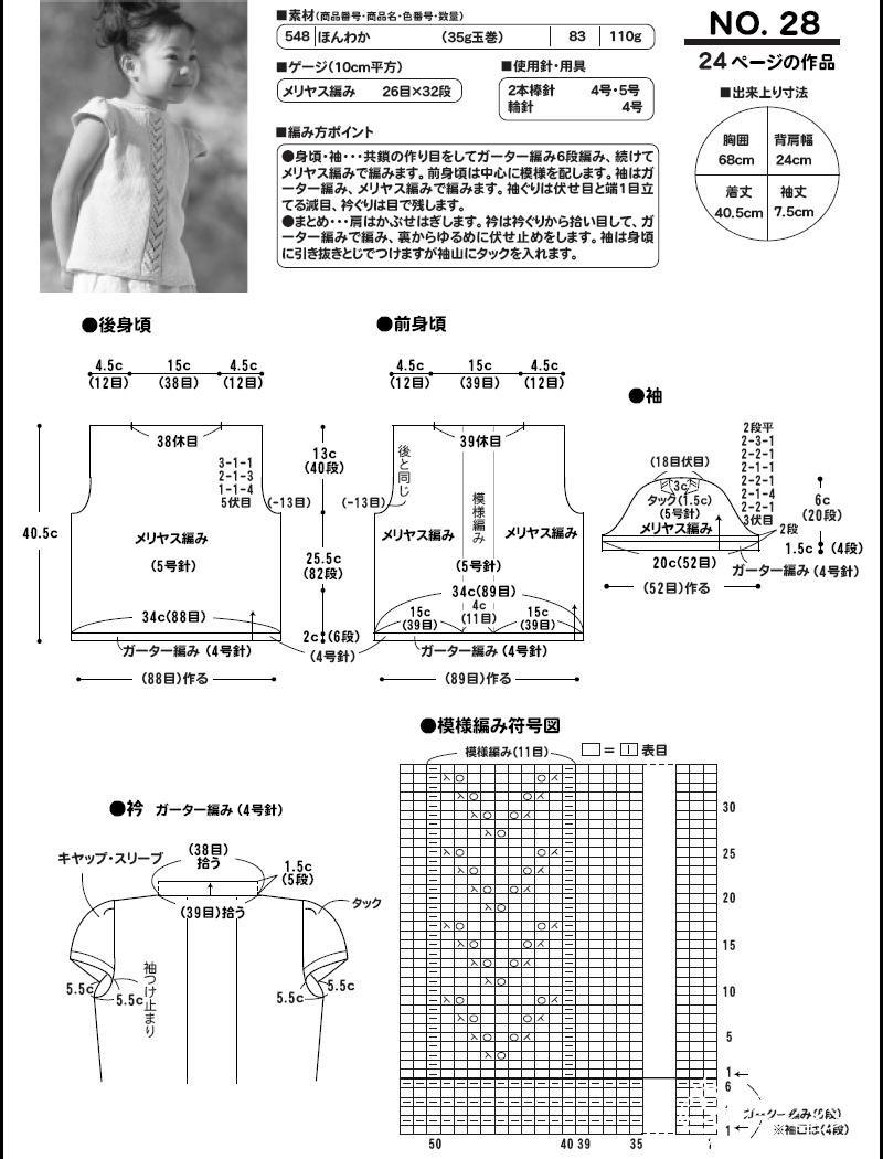 27-28图解.JPG