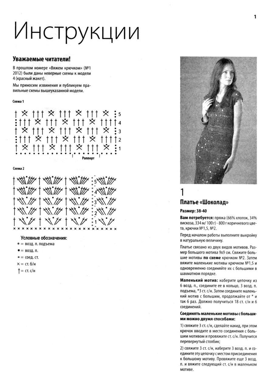 0_7a7e6_bf192a53_XXXL.jpg