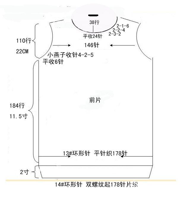 条纹羊绒衣-前片.jpg