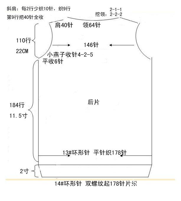 条纹羊绒衣-1.jpg