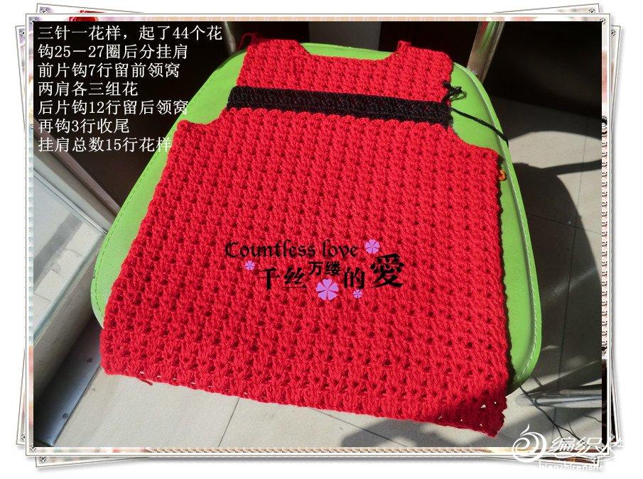 CIMG8235_副本.jpg