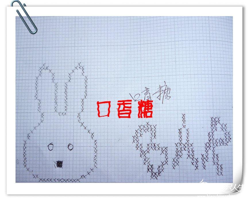 p1000494_副本_副本.jpg