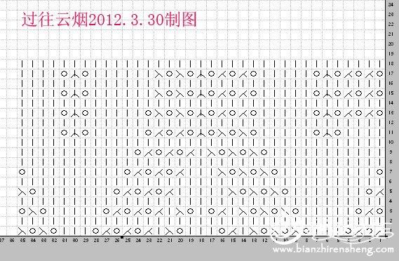 图三小衣副本.jpg
