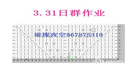 图解作业.jpg
