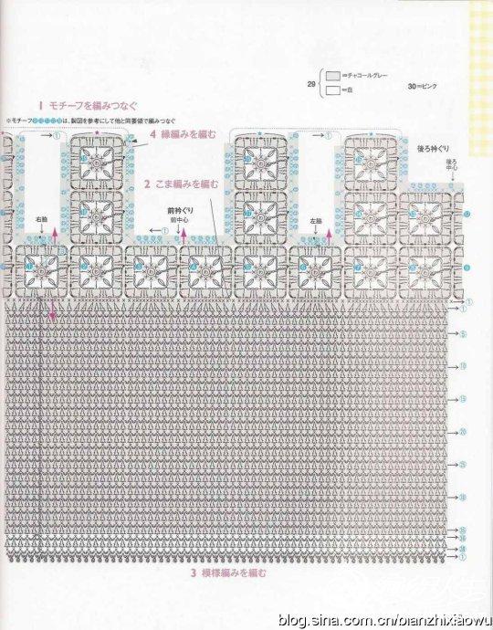 71f92c86xa1065e85e45a&690.jpg