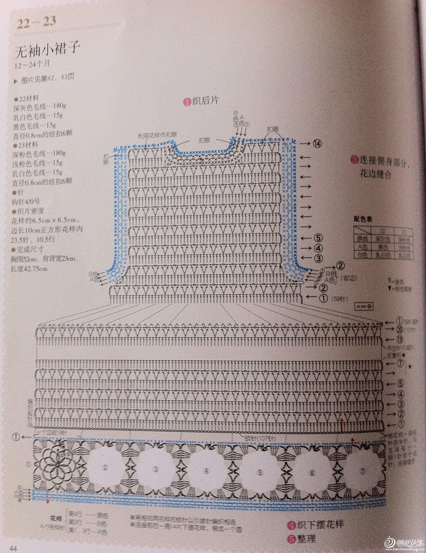 IMG_2070_副本.jpg
